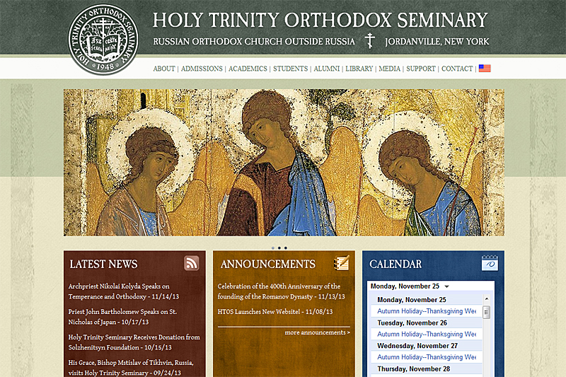 holy trinity essay Read this full essay on the holy trinity: masaccio innovators can be found in all fields of work, whether it is albert einstein in physics, isaac newton in.