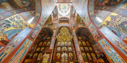 New Gracanica Monastery – Illinois