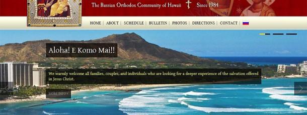 Holy Theotokos of Iveron – Hawaii