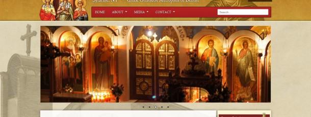 St. Sophia's – Syracuse, NY